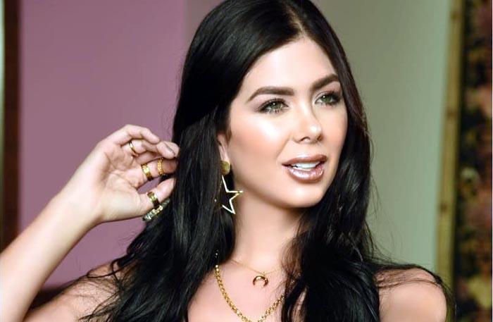 Mariana Davalos Bio
